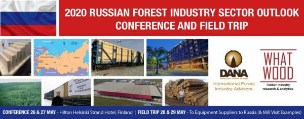 Cover image 2020 Russian Forest Industry Sector Conference and Field Trip